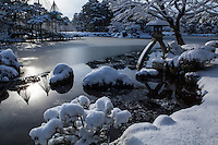 "Kotoji-toro, a stone lantern with two legs is said to resemble the bridge on a koto. This lantern is the symbol of Kenrokuen and Kanazawa.  Kenrokuen or the ""Six Attributes Garden"" (spaciousness, seclusion, artifice, antiquity, watercourses and panoramas).  Along with Kairakuen and Korakuen, Kenrokuen is one of the Three Great Gardens of Japan."