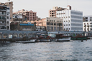 Port Said, Egypt - April 23, 2010: The 1920s Art Deco Simon Arzt building was a department store well known for its fine imported goods; for decades it has been abandoned. Simon Arzt was a Jewish businessman who moved to Port Said from New York in 1869.