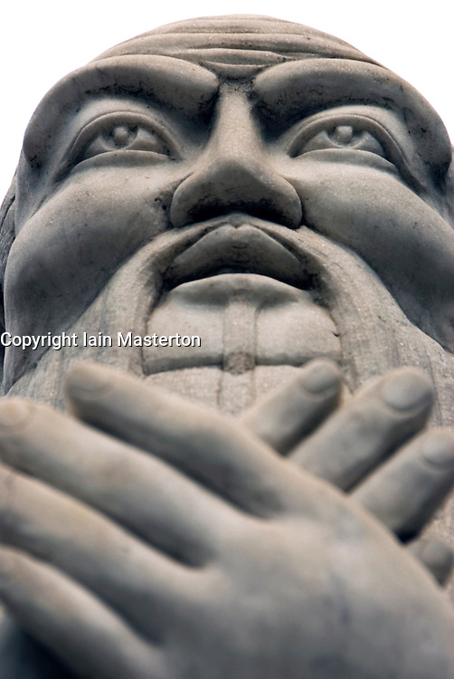Detail of statue of Confucius at Confucian Shrine in central Beijing China