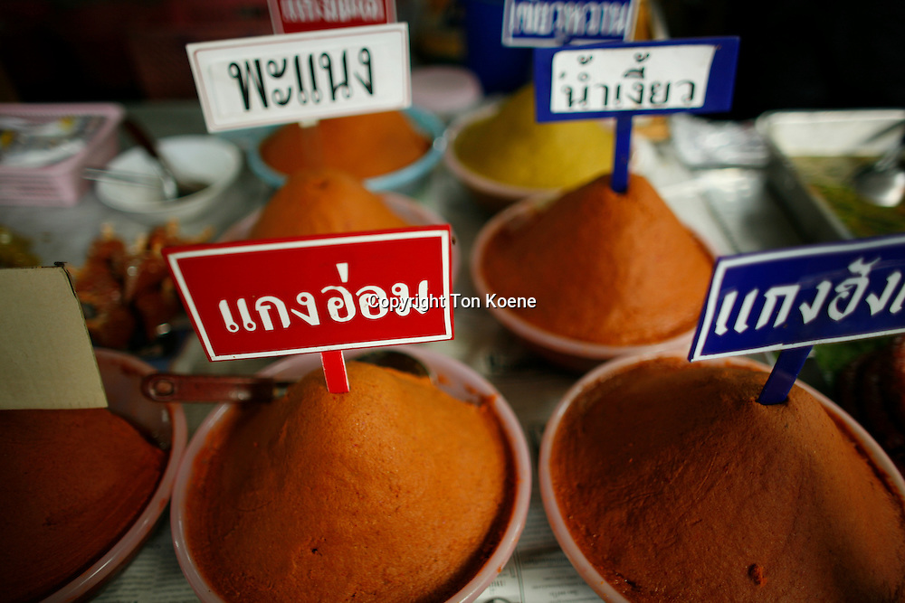 curry market in thaiand