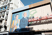 Uruguay / Montevideo / 2017<br /> Cinemateca uruguaya, sala 18 de julio. Nueva pintura en la fachada de Cinemateca Uruguaya, sala 18 de julio. En Av. 18 de julio casi Yaguaron. Montevideo, 28/03/2017.<br /> Foto: Ricardo Antúnez / adhocFOTOS