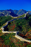 The Great Wall of China at Badaling, China
