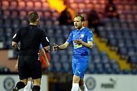 Ryan Croasdale. Stockport County FC 3-0 Eastleigh FC. Vanarama National League. Edgeley Park. 23.3.21