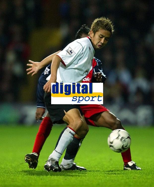 Photo. Aidan Ellis.<br />Fulham v Bolton Wanderers.<br />FA Barclaycard Premiership.<br />6/12/2003.<br />Fulham'sJunichi Inamoto and Bolton's Ricardo Gardener