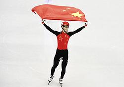 PYEONGCHANG, Feb. 22, 2018  Wu Dajing of China celebrates victory after men's 500m final of short track speed skating at the 2018 PyeongChang Winter Olympic Games at Gangneung Ice Arena, Gangneung, South Korea, Feb. 22, 2018. Wu Dajing claimed gold medal in a time of 0:39.584 and set new world record. (Credit Image: © Wang Song/Xinhua via ZUMA Wire)