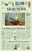 March 23, 2021 (ASIA-PACIFIC): Front-page: Today's Newspapers In Asia-Pacific
