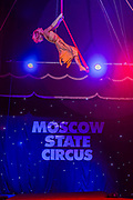 Trapeze artiste Anna Rastsova - Moscow State Circus returns to London with it's latest show GOSTINITSA in a centrally heated theatre style Big Top on Hampstead Heath. They will be there from Wed 27th Sept to Sun 1st Oct.