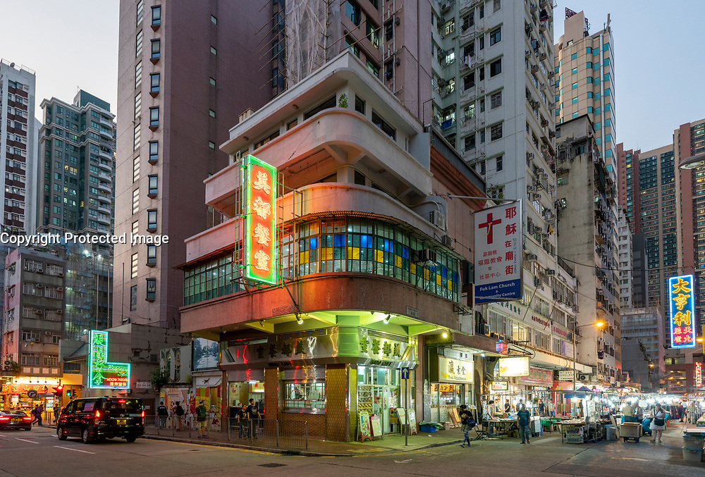 Famous Art Deco Mido Cafe building on Temple Street in Kowloon, Hong Kong.