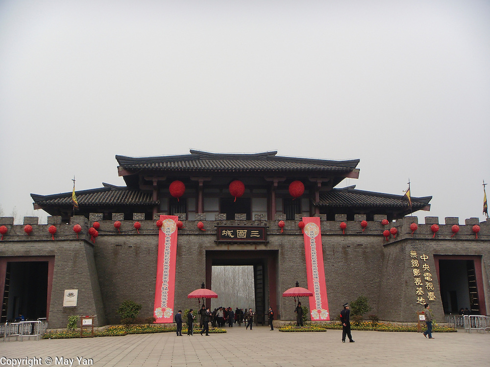 The Entrance. Wuxi, China.