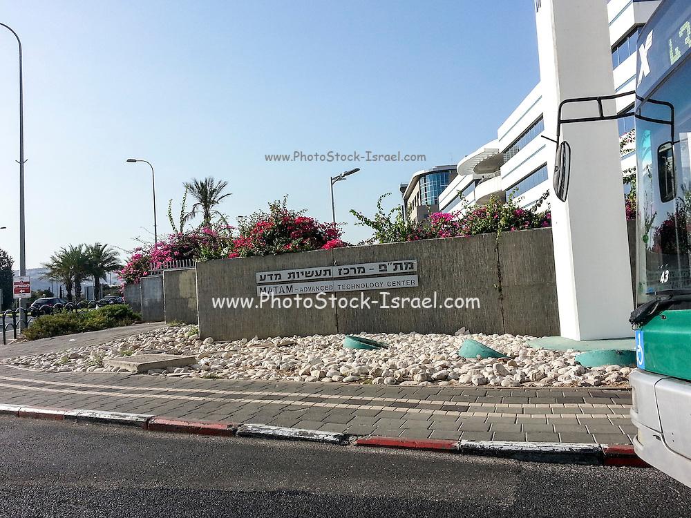Israel, Haifa, Matam - Advanced Technology Center