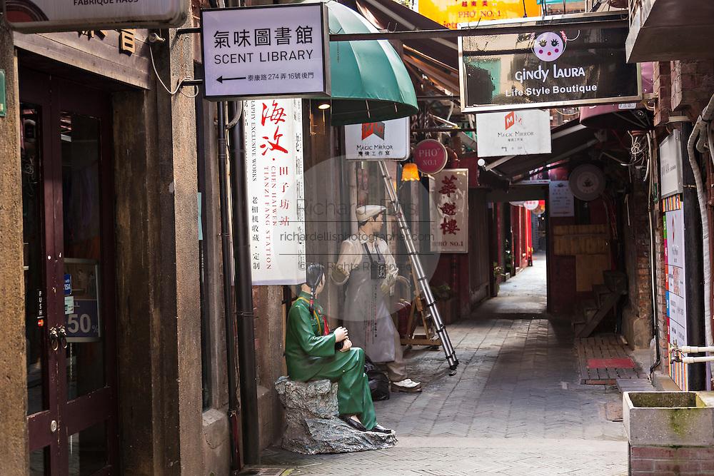 Tianzifang art and shopping district Shanghai, China