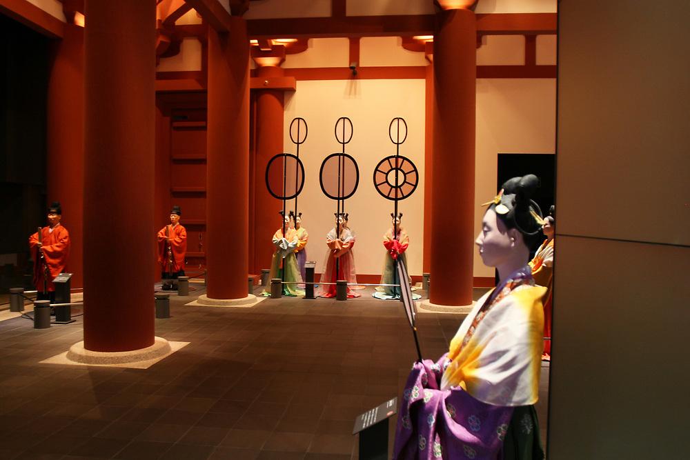 Naniwanomiya Palace in Osaka Japan