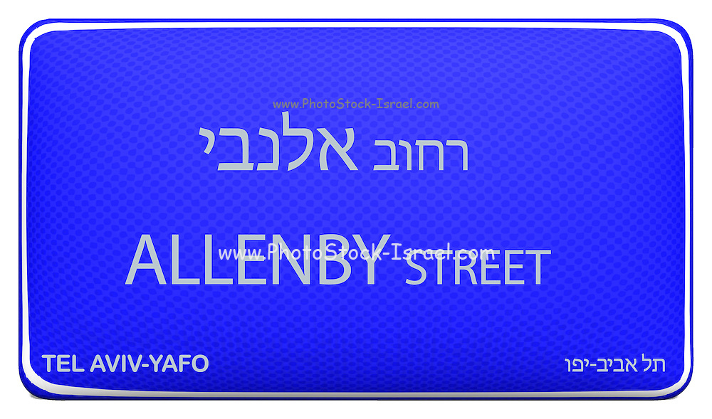 Street sign series. Streets in Tel Aviv, Israel in English and Hebrew - Allenby Street