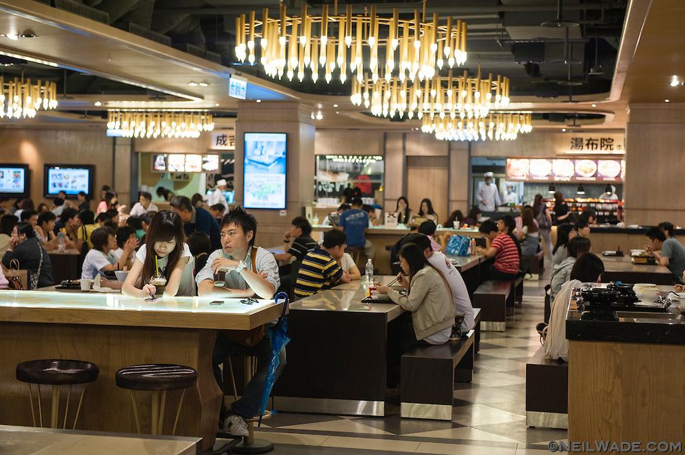 The Breexe Center in Taipei, Taiwan