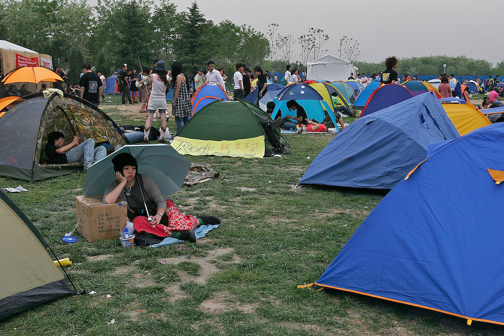 A tent area was set up at Midi Festival in Beijing China 2007, however no overnight camping is allowed at Haidain Park.  Midi is an  rock music festival held in northern Beijing catering to a small group of music listeners in China.  The festival lasts 4 days and gives performances from Chinese and international bands.