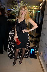 MEREDITH OSTROM at the launch of Roberto Cavalli Vodka held in the International Designer Room, Harrods, Hans Crescent, London on 5th December 2006.<br />