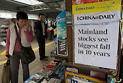 A China Daily headline indicating a plunging stock market for sale at a news stand in Kowloon.