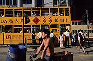 HK123 Hong Kong tramways