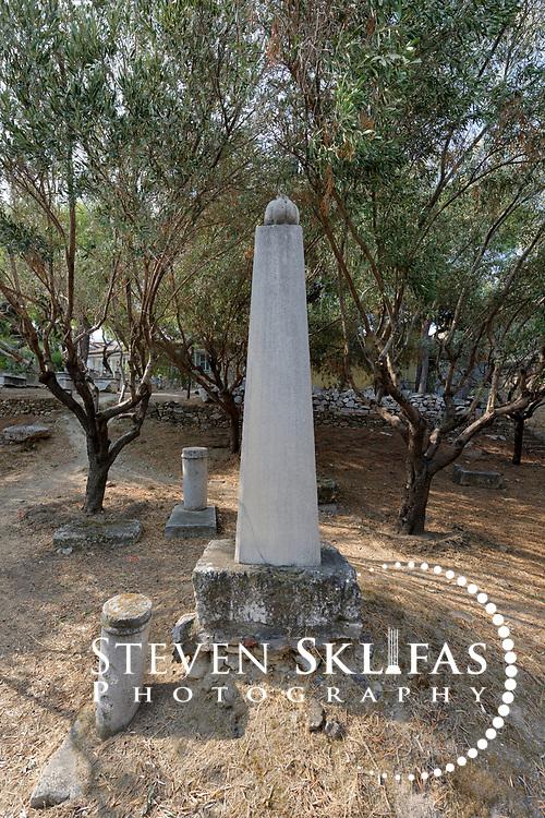 Triconch stele of Sosibios from Sounion. Kerameikos. Athens. Greece.