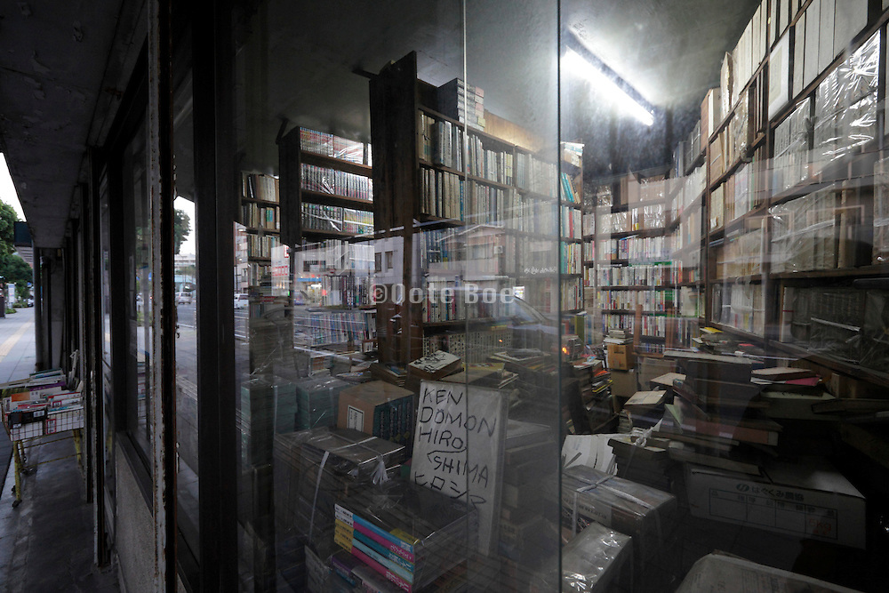 window of second hand bookstore Japan