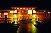 Takayama Jinya (Takayama Shrine), Takayama, Gifu Prefecture, Japan