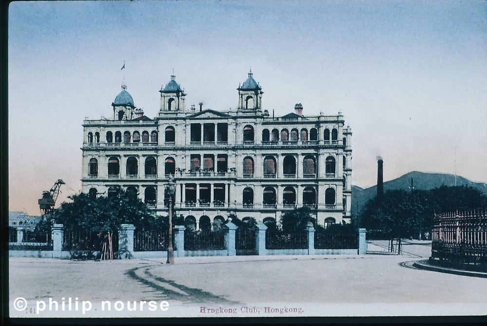 Hong Kong circa 1900s