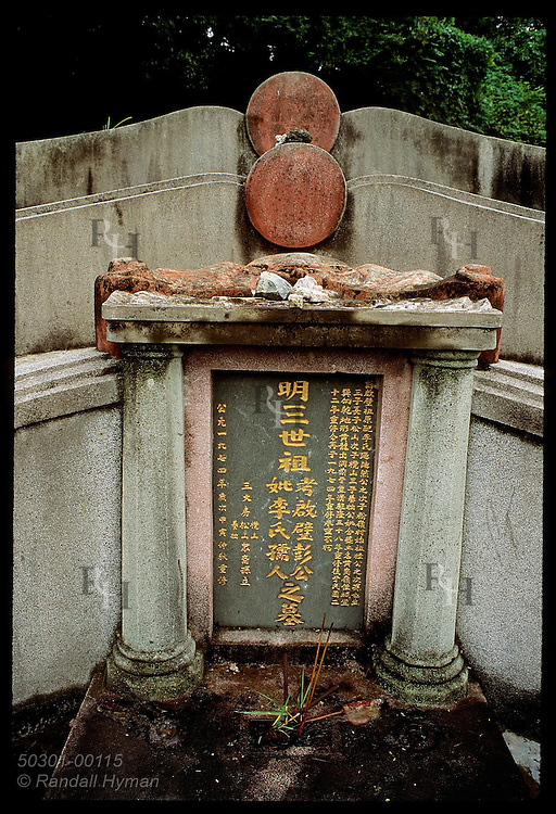 Auspicious orientation of rich man's grave long ago ensured his family's prosperity;(v) New Terr Hong Kong