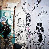 Kairouan, Tunisia 20 October 2011<br /> Graffiti of Ben Ali, Leila Trabelsi and Muammar Gaddafi are seen in the walls of Kairouan. <br /> The upcoming Tunisian elections for a Constituent Assembly are scheduled on October 23rd 2011. <br /> Photo: Ezequiel Scagnetti