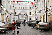 Moscow, Russia, 04/03/2006.&#xA;Exterior of stores in central Moscow controlled by the Russian Mercury Group.<br />