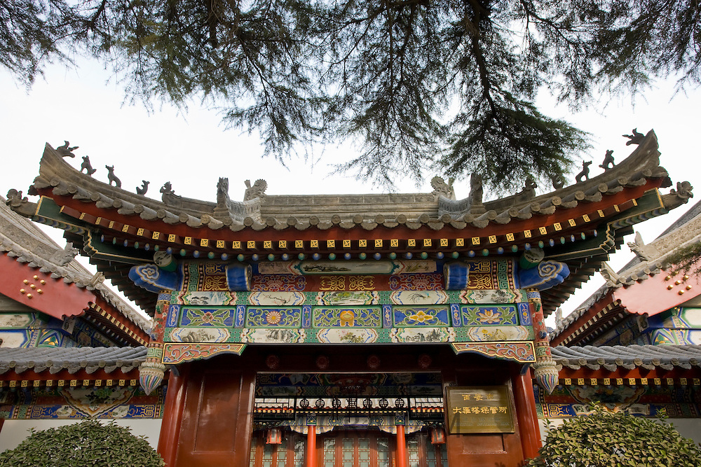 Traditional pagoda style architecture in Xian, China