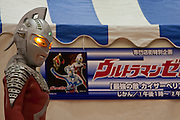Ultraman show featuring Ultraman Seven at a shopping mall in Yamato City, Kanagawa, Japan. January 3rd 2011