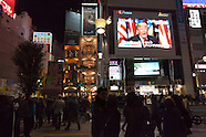Tokyo reacts to Trumps victory on election day