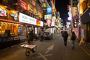 Night time In downtown Seoul city on 26th February 2018 in South Korea