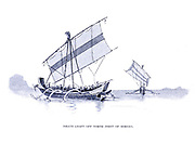Sketch of a Pirate Craft off North Point of Borneo from the book ' Pen and pencil sketches of shipping and craft all round the world ' by Pritchett, Robert Taylor Published in London in 1899