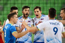Players of Slovenia celebrate at exhibition game between Slovenia and Iran, on May 15, 2017 in SRC Stozice, Ljubljana, Slovenia. Photo by Matic Klansek Velej / Sportida