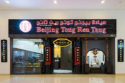 Beijing Tong Ren Tang Chinese traditional medicine shop at Dragon Mart 2 new Chinese shopping mall in Dubai , United Arab Emirates