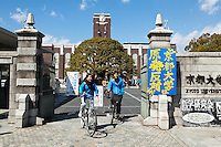 """Kyoto University or """"Kyodai"""" is a national university located in Kyoto.  It is the second oldest Japanese university and one of the highest ranked universities in Asia.  Kyoto University has been incorporated as a national university corporation under law which applies to all national universities since 2004. .Despite the incorporation which led to increased  autonomy, Kyoto University is still partly controlled by the Japanese Ministry of Education"""