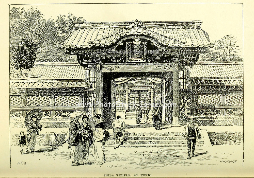 Shiba Temple, at Tokio [Tokyo] from the book ' Rambles in Japan : the land of the rising sun ' by Tristram, H. B. (Henry Baker), 1822-1906. Publication date 1895. Publisher New York : Revell