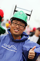 Fans and atmosphere - Caterham F1 Team fan.<br /> Japanese Grand Prix, Sunday 5th October 2014. Suzuka, Japan.