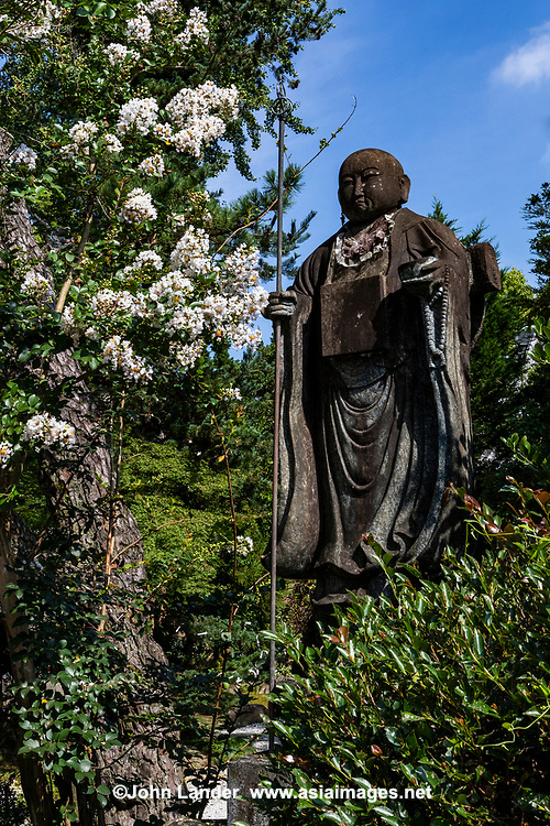 Ryozenji Temple, located in Naruto townis the starting point of the legendary Shikoku 88 Temple Pilgrimage.  This epic 1200 kilometer journey takes pilgrims to 88 temples scattered across the island of Shikoku.  The temple was founded in the early eighth century and has served as the first temple on the pilgrimage route since 1687.  Because many pilgrims complete their journey at Koyasan, Ryozen-ji serves as both the start and end of the Shikoku pilgrimage. The temple shop sells white robes & pilgrim accessories: woven hats, walking sticks and bells that pilgrims traditionally use.  Besides all that the temple grounds are laid out with a sumptuous pond garden
