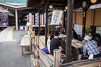 The unique foot bath at Arashiyama Station is regarded as a popular tourist hotspot. Arashiyama is a popular area of Kyoto but it requires lots of walking, so visitors use it to relieve their aching feet.  It is effective at treating nerve pain not to mention general fatigue.