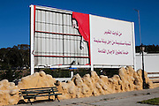 Sidi Bousaid, Tunisia. January 29th 2011.The rest of a Ben Ali's poster in the Sidi Bousaid Park......