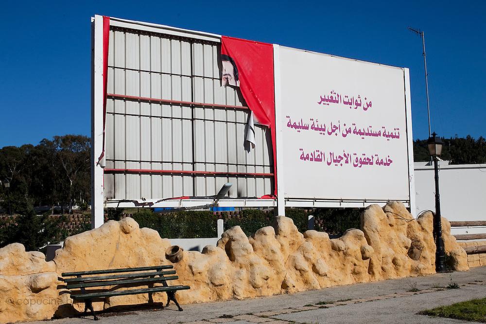 Sidi Bousaid, Tunisia. January 29th 2011.The rest of a Ben Ali's poster in the Sidi Bousaid Park......