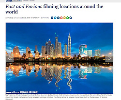 China Daily website; Skyline of Dubai