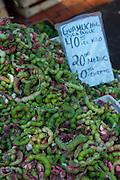 Guamuchil, San Juan de Dios Market, Guadalajara, Jalisco, Mexico