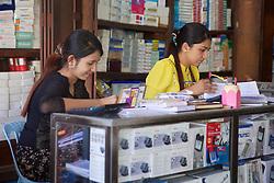 Women Merchants At Pharmacy, Gyee Zai Market