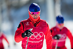 February 5, 2018 - Pyeongchang, SOUTH KOREA - 180205 An Olympic Athlete of Russia (OAR) during a training session on February 5, 2018 in Pyeongchang..Photo: Jon Olav Nesvold / BILDBYRN / kod JE / 160136 (Credit Image: © Jon Olav Nesvold/Bildbyran via ZUMA Press)