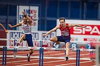 Friidrett<br /> EM Europamesterskapet 2016<br /> Amsterdam 07.07.216<br /> Foto: Eirik Førde / Digitalsport<br /> <br /> Karsten Warholm - Norge