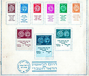 First Day of Issue of Israeli Hebrew Post (Doar Ivri) stamps from the declaration of the state of Israel (before the name was selected) in 1948 These stamps depict ancient Jewish coins They were called Doar Ivri (Hebrew Post) as the name Israel had not been chosen at the time of printing