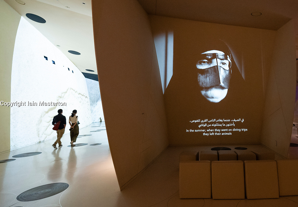 Interior of the new National Museum of Qatar in Doha , Qatar. Architect Jean Nouvel.